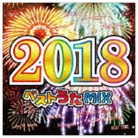 (オムニバス) ベストうたMIX2018 [CD]