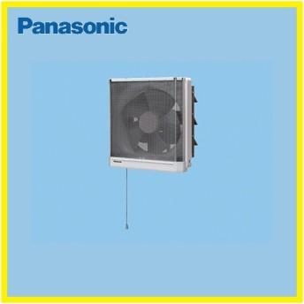 パナソニック 換気扇 FY-20EJM5 フィルター付金属製換気扇(再生式) フィルター付換気扇 Panasonic