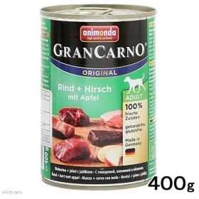 アニモンダ ドッグ グランカルノ ミックス 牛肉・鹿肉・リンゴ 400g 正規品