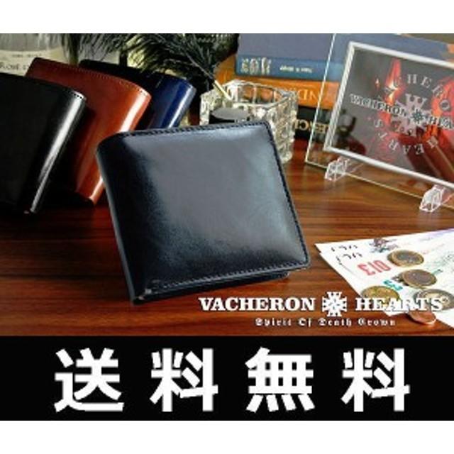2766e1e1c0d9 メンズ 二つ折り 財布 キャピタルレザー 高品質本革 プレゼント にも最適♪VACHERON