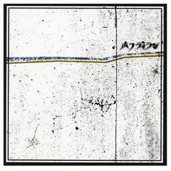 ホフディラン / 帰ってきたホフディランIII(Remastered) [CD]