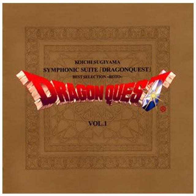 交響組曲「ドラゴンクエスト」ベストセレクション〜ロト編〜 すぎやまこういち CD