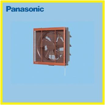 パナソニック 換気扇 FY-20PEB5 インテリア形換気扇 換気扇 ルーバー付タイプ Panasonic