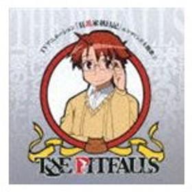 近藤孝行(乱崎凰火) / TVアニメ 狂乱家族日記 エンディング主題歌 THE PITFALL(CD+DVD) [CD]