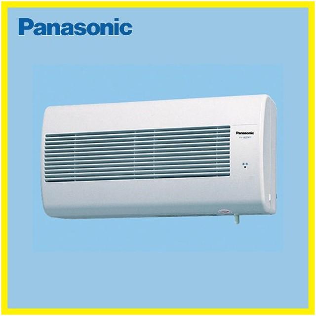 パナソニック 換気扇  FY-8X-W Q−hiファン(熱交換形)8畳用 換気回数0.7回/h Panasonic