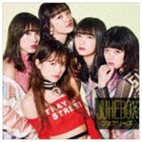 Fairies / JUKEBOX(CD+DVD) [CD]