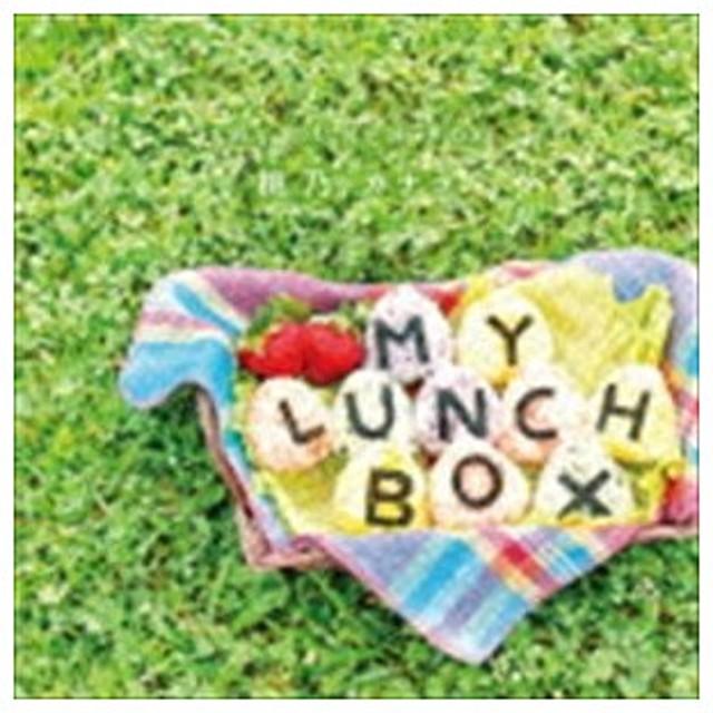 桃乃カナコ / MY LUNCH BOX [CD]