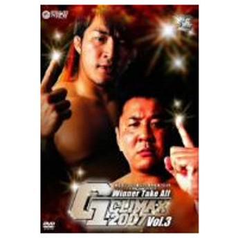 G1 CLIMAX 2007 vol.3 / 新日本プロレス (DVD)