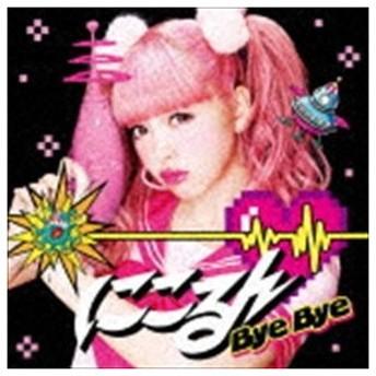 藤田ニコル / Bye Bye(通常盤) [CD]