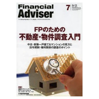 Financial Adviser 2013.7