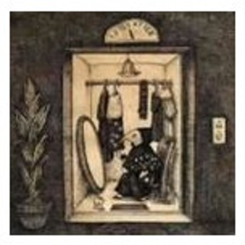 カルマセーキ / 秘密計画 [CD]