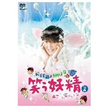 笑う妖精 / 千原ジュニア/他 (DVD)