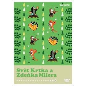 DVD/クルテクとズデネック・ミレルの世界 Vol.4