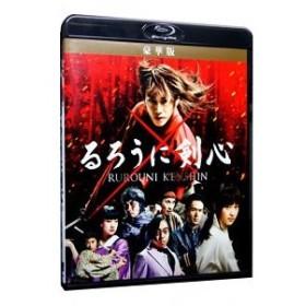 Blu-ray/るろうに剣心 豪華版