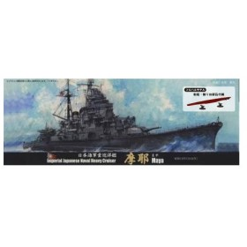1/700 特シリーズNo.68 EX-1 日本海軍重巡洋艦 摩耶 昭和19年 特別仕様(艦底・飾り台部品付き) プラモデル[フジミ模型]《在庫切れ》