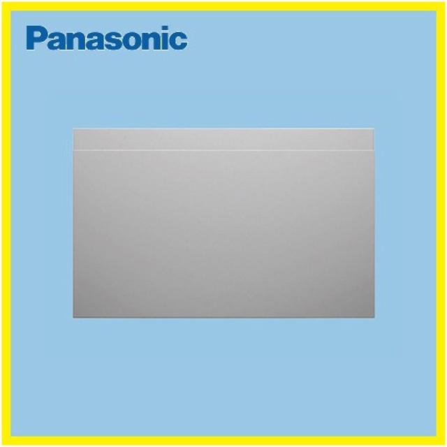 パナソニック 換気扇  FY-MH9SL-S スライド前幕板 レンジフード用 部材 Panasonic