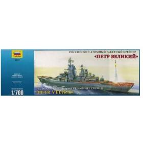1/700 ロシア原子力巡洋艦 ピョートル・ヴェリキー プラモデル[ズベズダ]《取り寄せ※暫定》