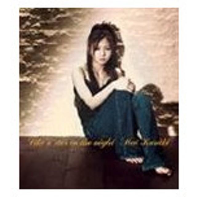 倉木麻衣 / Like a star in the night [CD]