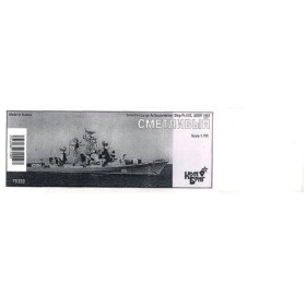 1/700 ソ連ミサイル駆逐艦Pr010710スメトリーヴイ・Eパーツ付・1965 レジンキット[コンブリック]《取り寄せ※暫定》