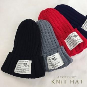 メール便送料無料 大きめタグラベル付リブ編みボンボンなしニット帽レディースメンズワッペン帽子キャップハットビーニーワッチ