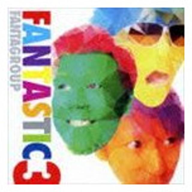 FANTAGROUP / FANTASTIC 3 [CD]