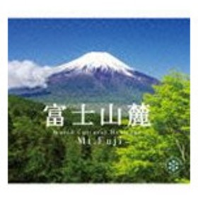 ネイチャー・サウンド・ギャラリー::富士山麓 [CD]