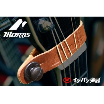 Morris / MSB-1 Strap Button (★お取り寄せ)