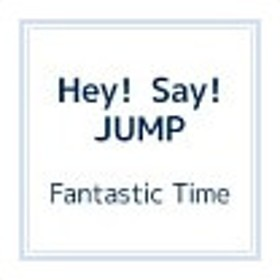 Hey!Say!JUMP/Fantastic Time