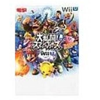 大乱闘スマッシュブラザーズfor Wii Uファイナルパーフェクトガイド/KADOKAWA