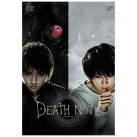 DEATH NOTE(前編) 藤原竜也 DVD