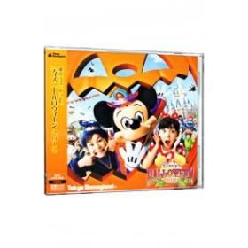 東京ディズニーランド・ディズニー・ハロウィーン 2012