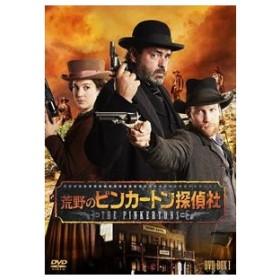 荒野のピンカートン探偵社 DVD-BOX1 [DVD]