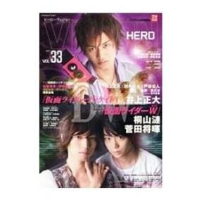 HERO VISION 2009 Vol.33/東京ニュース通信社