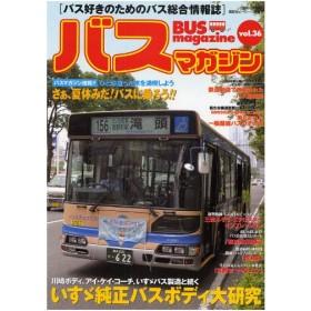 BUS magazine 36