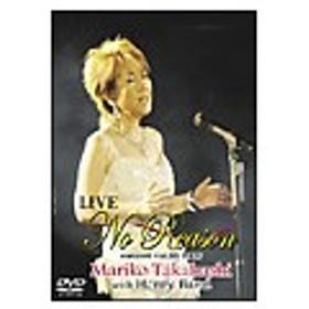 DVD/No Reason concert vol.33 2009 Mariko Takahashi with Henry Band
