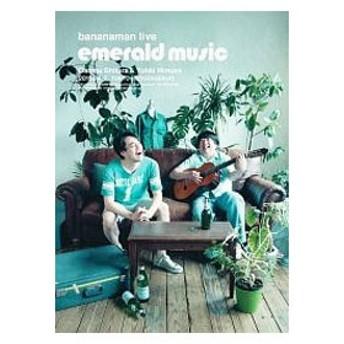 DVD/bananaman live emerald music