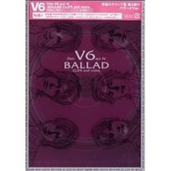 Film V6 act 4-BALLAD CLIPS and more- [DVD]