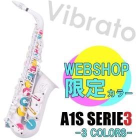 VIBRATO SAX / A1S SERIES3 WEBSHOP限定カラー 3COLORS ヴァイブラートサックス (プラスチックサックス)(ソフトケース付き)