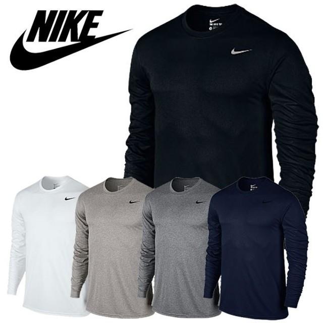 【メール便対応】ナイキ 長袖 トレーニングシャツ メンズ DRI-FIT レジェンド L/S Tシャツ NIKE 718838