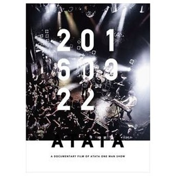 ATATA Live Documentary DVD「20160922」 [DVD]