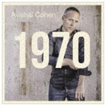 アヴィシャイ・コーエン(vo、p、b) / 1970(来日記念盤) [CD]