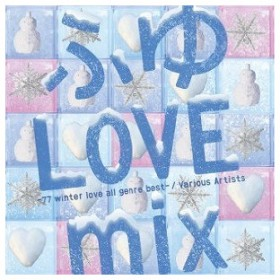 ふゆLOVE mix −77 winter lo(CD・J-POP)