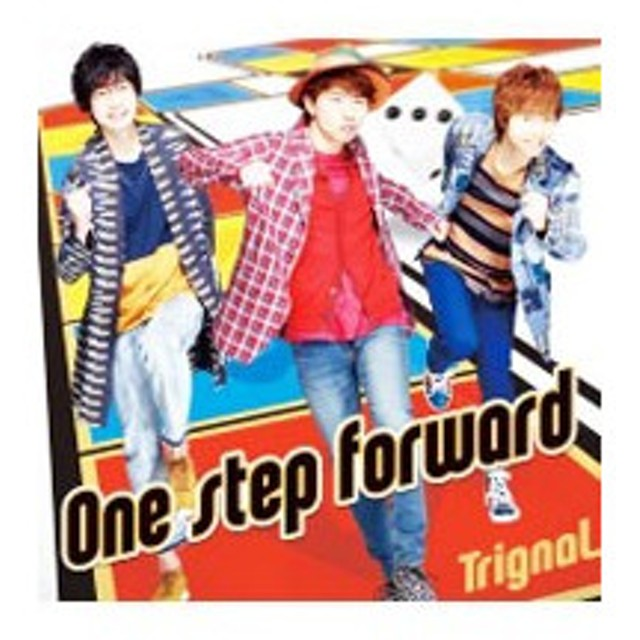 One step forward