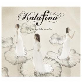 far on the water(初回生産限定盤A)(DVD付) / カラフィナ (CD)