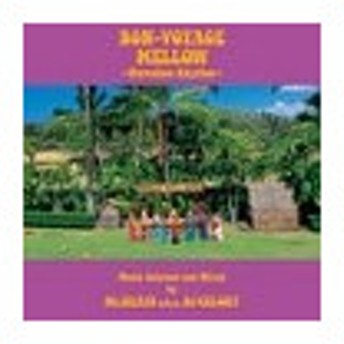 BON−VOYAGE MELLOW〜Hawaiian Rhythm〜Music Selected and Mixed by Mr.BEATS a.k.a.DJ CELORY