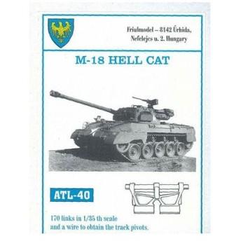 1/35スケール 金属製可動履帯シリーズ M18ヘルキャット(再販)[フリウルモデル]《在庫切れ》