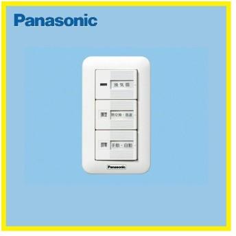 パナソニック 換気扇 FY-SV24W 換気扇スイッチ/速調付/熱交換 部材関係 Panasonic