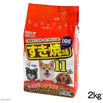 家族のごはん すき焼き味 11歳以上用 2kg ドッグフード 超高齢犬用 お一人様5点限り 関東当日便