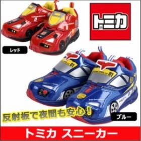 ◆TOMICA(トミカ)スニーカー 子供 靴 入園 通園  キッズ(男の子)15cm/16cm/17cm/18cm/19cm