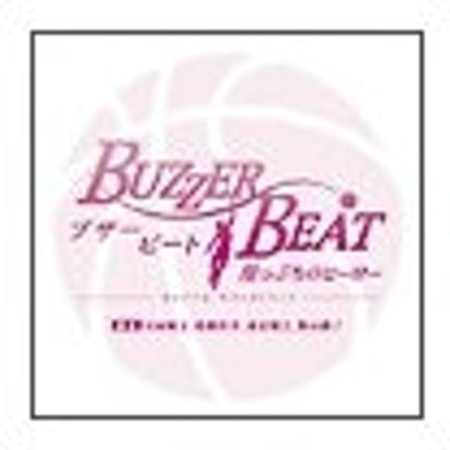 フジテレビ系月曜9時ドラマ「BUZZER BEAT〜崖っぷちのヒーロー〜」オリジナル・サウンドトラック